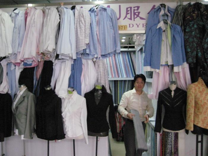 South Bund Fabric Market.jpg
