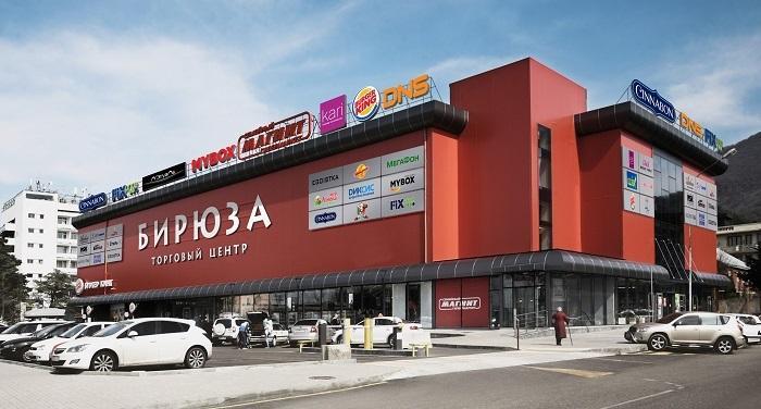 Торговый Центр Лазаревского «Бирюза»
