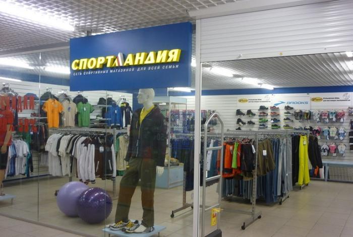Магазин «Спортландия» в Лазаревском