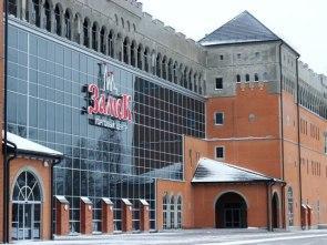 Торговый центр Замок