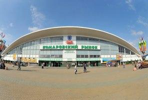 Рынки Минска - Комаровский рынок