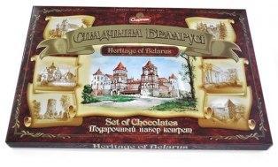 Конфеты и лакомства из Беларуси