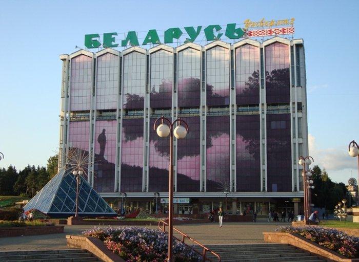Универмаг «Беларусь»