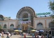 Ташкент - Куйлюкский базар