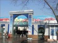 Фархадский базар