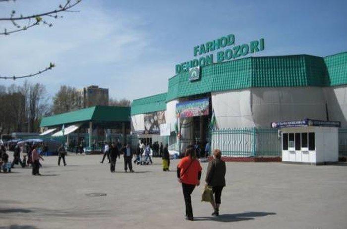 Фархадский рынок