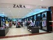 Брендовые магазины Ташкента - Zara