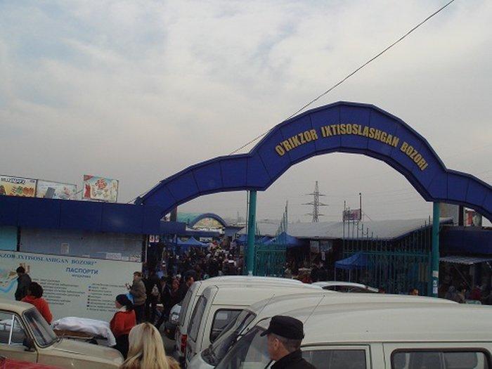 Вещевой рынок Урикзор