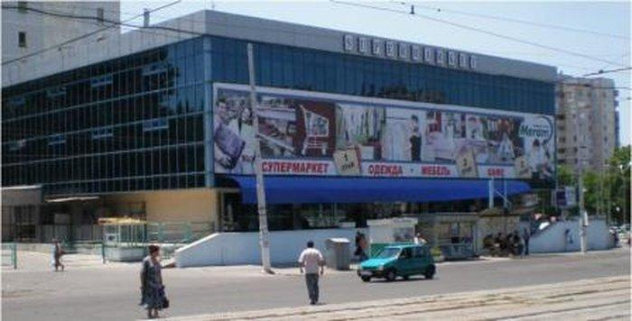 Торговый центр Чилонзар