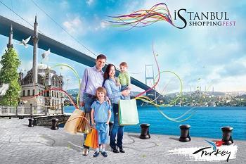 Шопинг-фестиваль в Стамбуле. Турфима ТАЛОРА.