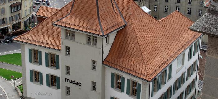 Lausanne-MUDAC Лозанна (Lausanne), Швейцария - путеводитель по городу, достопримечательности Лозанны. Что посмотреть в Лозанне, как добраться - расписание, стоимость