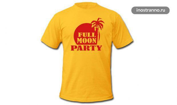 Тайская сувенирная футболка