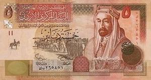 Иорданская валюта - динар