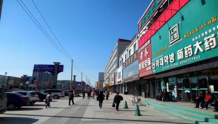 Магазины в Хуньчуне