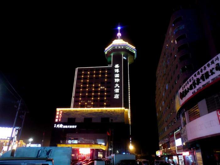 Хуньчунь, гостиница Шеньбо вечером
