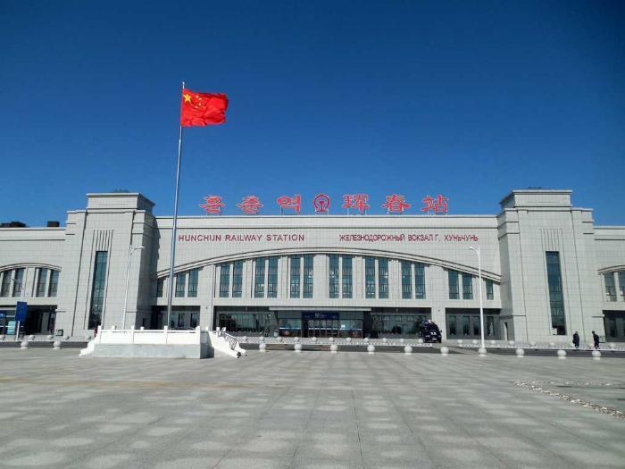 Хуньчунь новый железнодорожный вокзал скоростных поездов