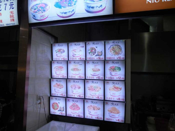 Хуньчунь цены в кафе корейского супермаркета