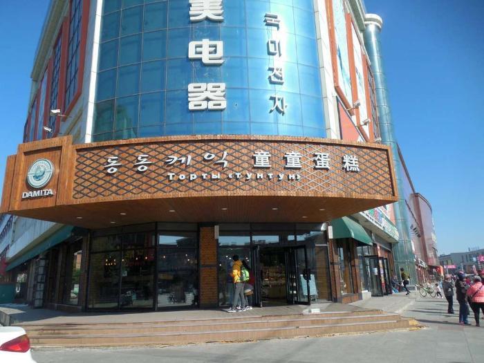 Хуньчунь магазин торты Тунтун