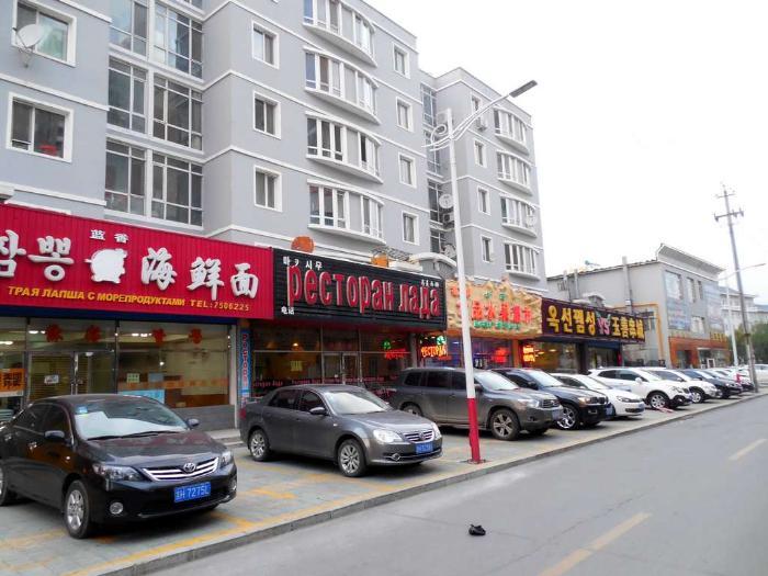 ресторан лада в Хуньчуне