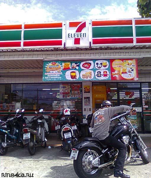 Магазины в Тайланде, круглосуточные магазины, что можно купить в Тайланде