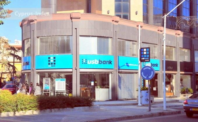 USB банк, центр Лимассола, Кипр