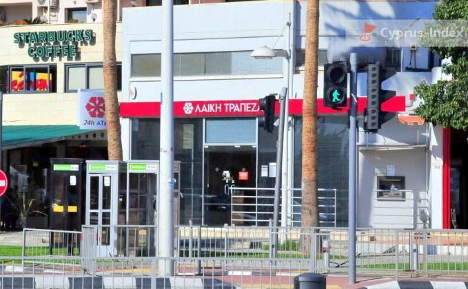 Компании, центр Лимассола, Кипр