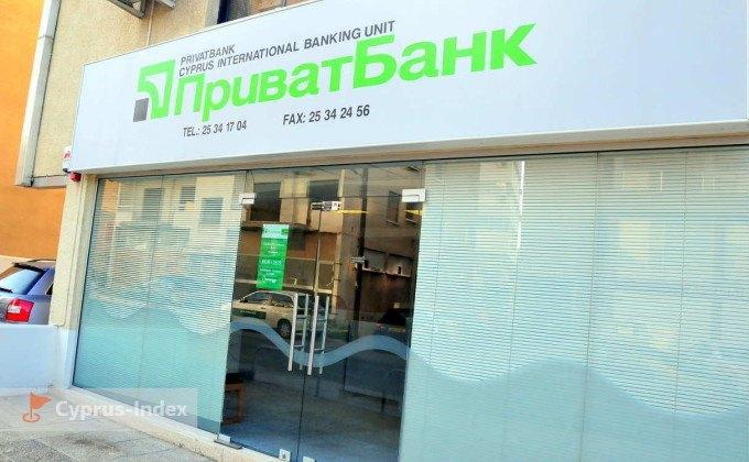 Приват банк, центр Лимассола, Кипр