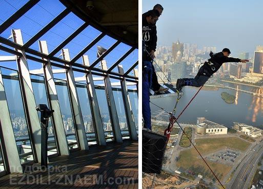 Что посмотреть в Макао: обзорная башня Macau Tower