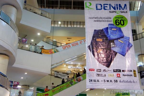 интернет магазины Тайланда