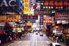Бизнес и шоп туры в Китай из Москвы