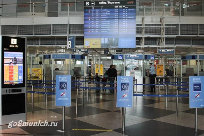 Как добраться из аэропорта в Мюнхен