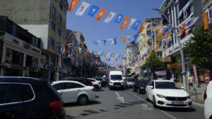 Zeytinburnu Район Зейтинбурну шоппинг в Стамбуле