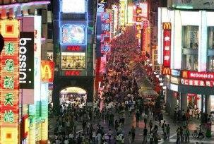Торговые улицы в Гуанчжоу