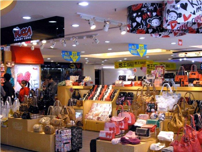 Guangzhou shopping