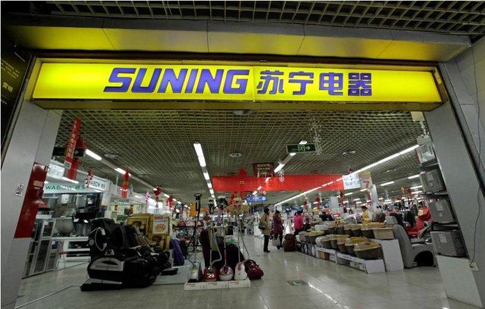Магазины электроники и бытовой техники СУНИНГ