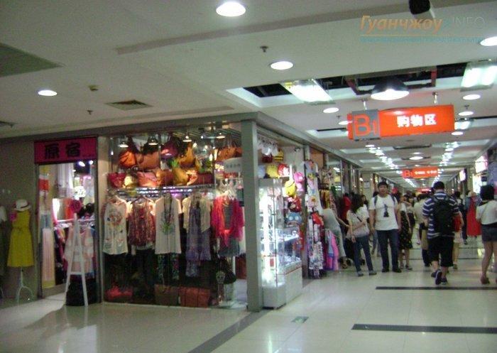 Торгово-развлекательный центр Плаза