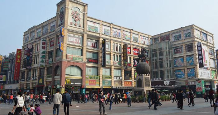 Пешеходная дорога Шансяцзюн 上下九步行街