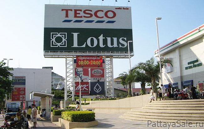 Магазины - Паттайя - «Tesco Lotus» (Теско Лотус)