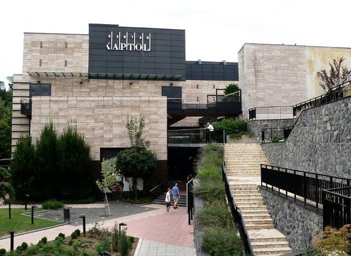 «Центральный капитолий» (Centar Kaptol) — торговый дом