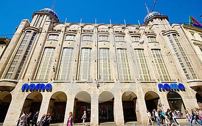 Загреб - Торговый центр «Nama»