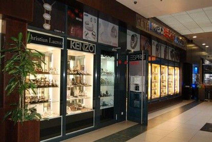 Загреб - торговый центр «Branimir Centar»