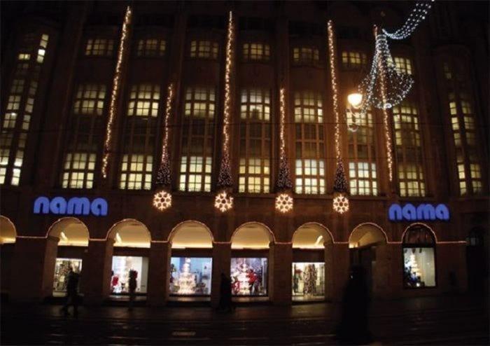 Торговый центр «Nama» в Загребе