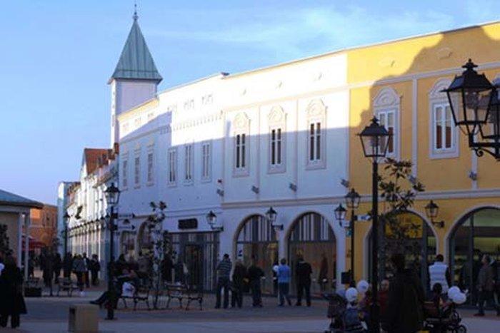 Магазины Загреба