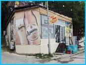 магазин в Болгарии рядом с ресторами