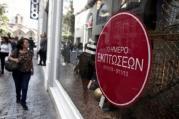 Сезон распродаж на Кипре