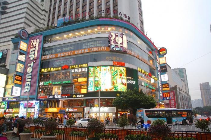 Шопинг в Гуанчжоу.jpg