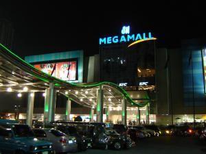 Шоппинг - молл,Манила