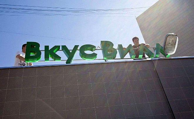 Вкусовщина: на рынок продретейла Нижнего Новгорода приходит эковаряг из-за МКАДа