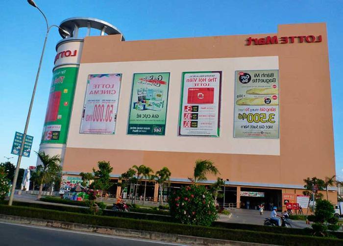 Супермаркет (торговый центр) Лотте Март в Фантьете