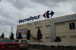 Супермаркет «Carrefour»